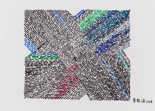 余友涵,《手稿20180402》,纸本水彩笔+彩铅,37.8cm×27cm,2018