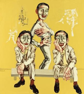 曾梵志《面具系列》200×180cm 布面油彩1996 图片版权 © 龙美术馆