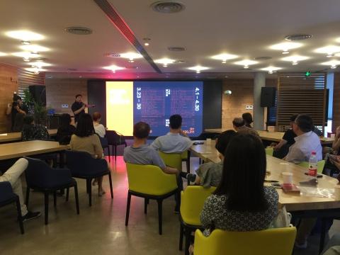 2018年画廊周北京总结&2019画廊周北京项目启动会现场