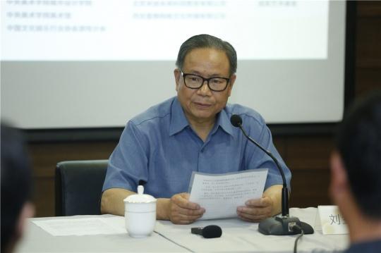 中国文化娱乐行业协会法人刘金华
