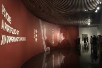 忻东旺作品展清华艺博开幕,一个天才的心相,忻东旺