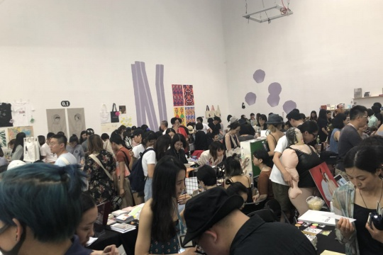abC艺术书展,在38度的高温中感受观念与材料的碰撞和油墨的清香