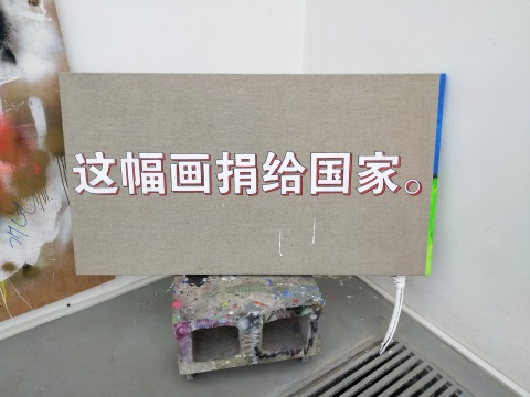 希帕画廊双个展开幕,李菁、张业鸿的两种叙事
