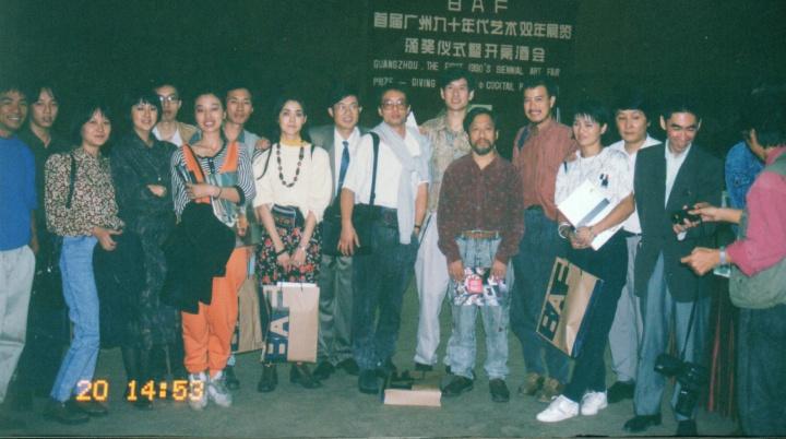 1992年,首届广州双年展