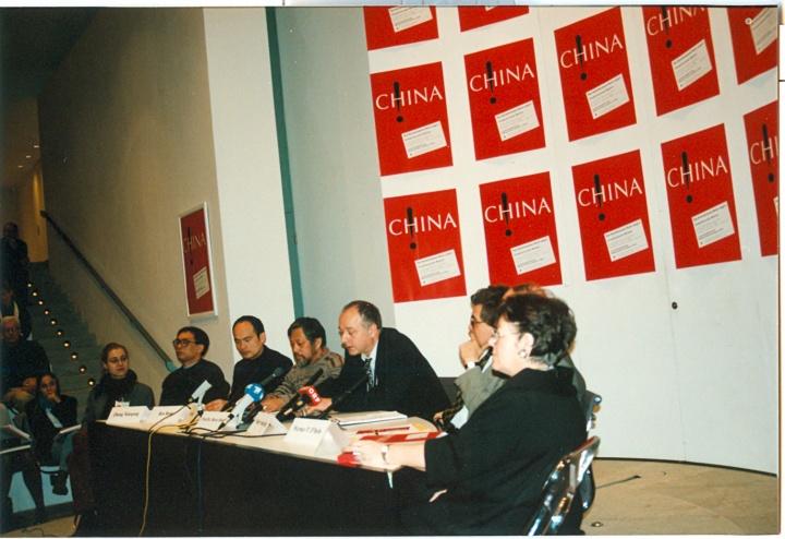 1996年2月,德国波恩当代美术馆《中国!》展览开幕现场