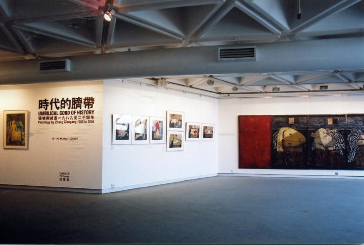 """2004年, 香港汉雅轩画廊在香港艺术中心举办的个展""""时代的脐带""""现场"""