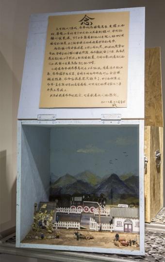 """银川当代美术馆向宁夏地区全体市民征集有生命温度的记忆和故事,征集300个记忆木箱。此次活动征集到的作品,银川当代美术馆将会于2018年9月举办""""光阴的秘密——开启银川的记忆木箱""""的正式展览,为宁夏回族自治区成立六十周年献礼。"""
