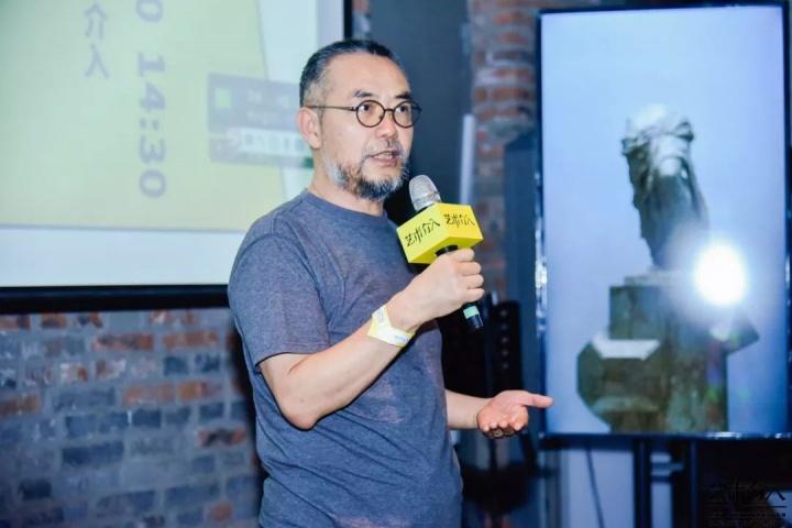 《中国艺术介入年鉴》的学术顾问隋建国先生发言