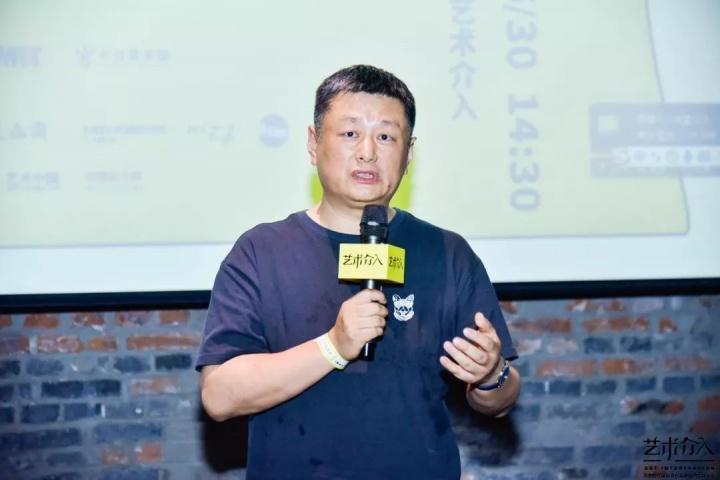 艺术介入联合发起人、《中国艺术介入年鉴》的学术顾问赵力先生发言