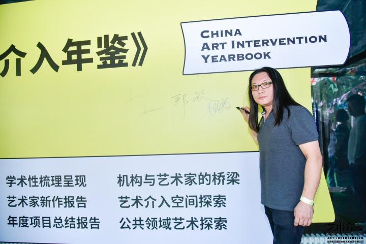 当代艺术家景晓雷先生