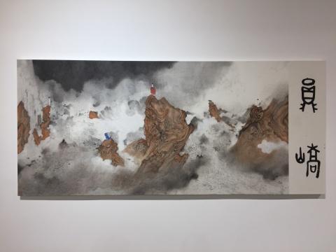 《论两座山的消失NO.2》 122×244cm 纸本设色 2017