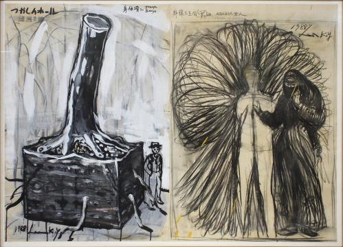 李健镛《李健镛与约瑟夫博伊斯,身体项(男)与阿拉伯女人》78.5 x 108 cm纸上粉笔,丙烯1988
