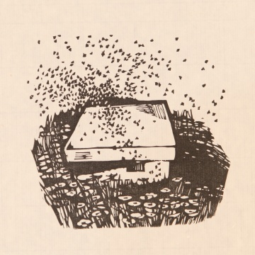 《芳草地》7.8 x 8 cm木刻版画1990