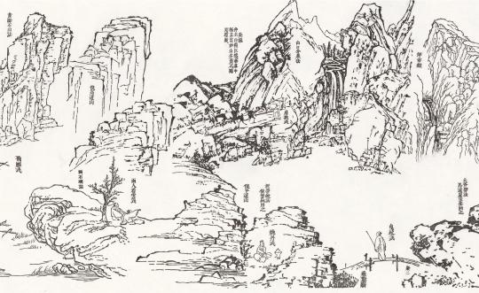 《芥子园山水卷》(局部) 32.3 x 847 cm纸本水墨2010