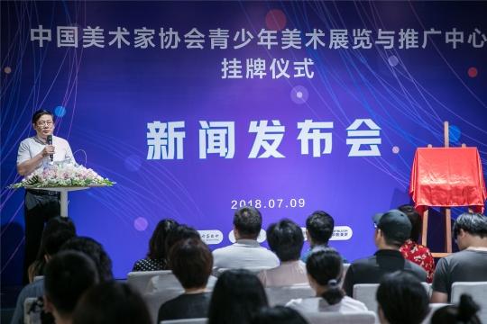中国美术家协会分党组书记、驻会副主席兼秘书长徐里