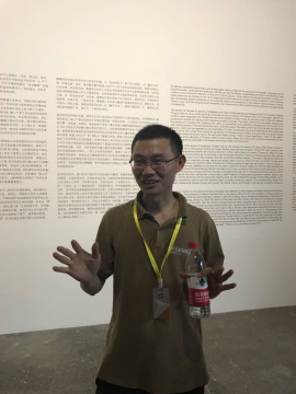 """""""国际艺术对话""""板块中国区策展人魏祥奇"""