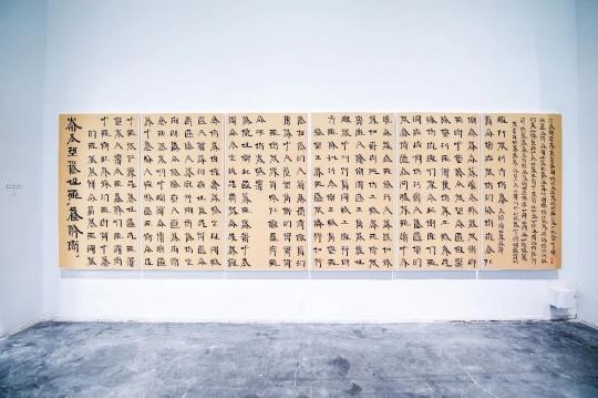 """徐冰个展亮相UCCA,回溯40年的""""思想与方法"""""""