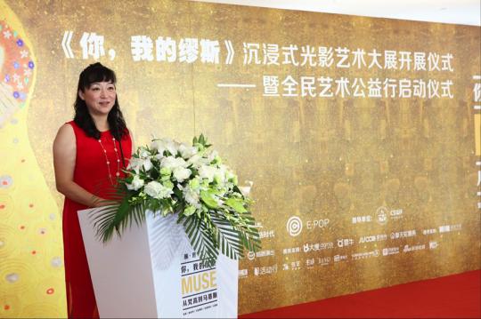 北京逸格时代文化传播有限责任公司总经理刘佳