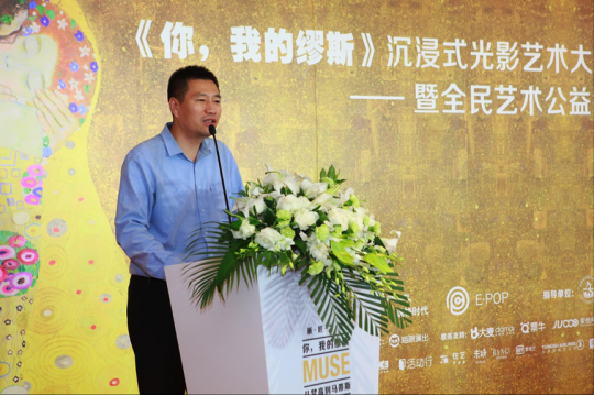 中国福利基金会副秘书长杭宇