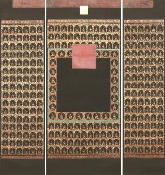郭汉深(1947 – 2003)《存在的力量》高. 122.5 x 宽. 132 公分 设色纸本、金箔 2001