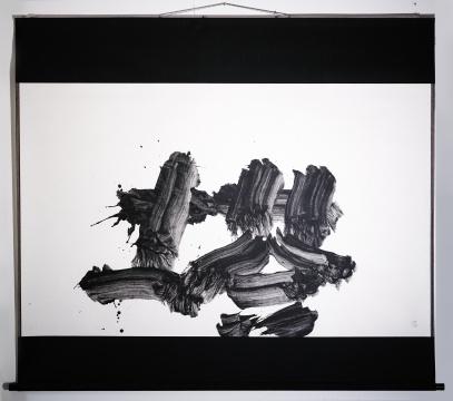 井上有一(1916 – 1985)《塔》高. 101 x 宽. 161公分 水墨纸本 1971