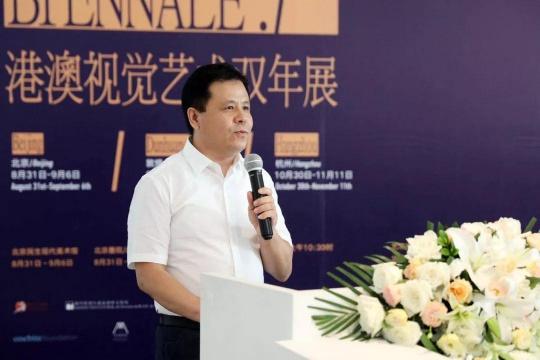 中国对外艺术展览有限公司副总经理马瑞青主持展览开幕式