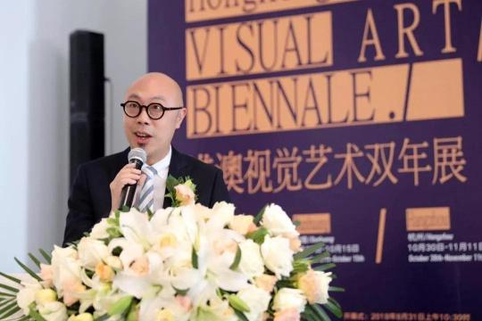 澳门特别行政区政府文化局副局长杨子健开幕致辞