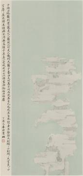 《寒幽》53.5×110cm 绢本设色 2017