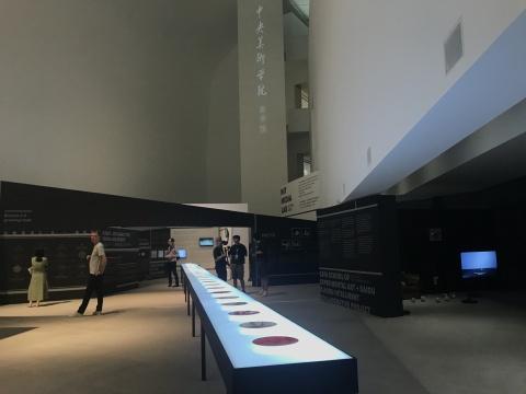 """中央美术学院""""BMAB第二届北京媒体艺术双年展""""展览现场"""