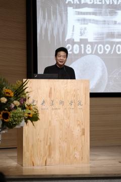 中央美术学院美术馆馆长 张子康