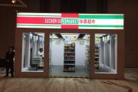 除了有望刷纪录的赵无极,苏富比香港秋拍还有什么大货?