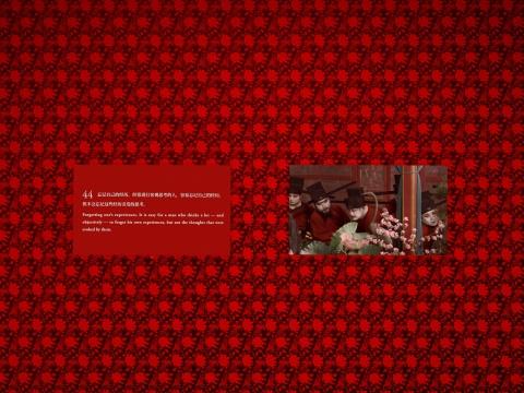 杨福东 《明日早朝 - 玺 1》 三屏影像空间装置,一台旧式电视机,两台 LED 电视机, 布面丙烯,材料可变 影像 10-15 分钟2018 © 杨福东和香格纳画廊 摄影:雷坛坛 © 林冠艺术基金会