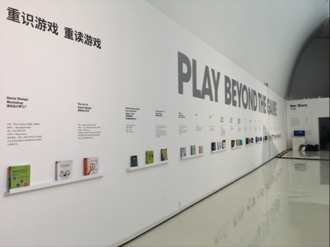 重识游戏 首届功能与艺术游戏大展颠覆你对游戏的认知