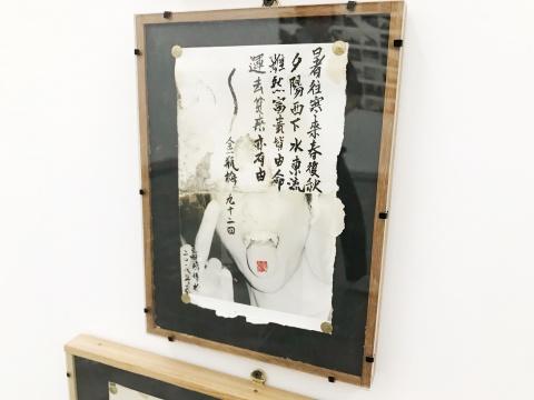 《2018-鵟》 2018(局部)