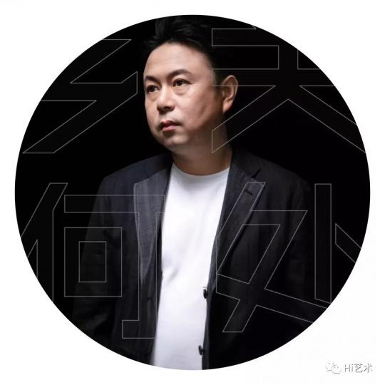 """""""乡关何处""""策展人苏磊"""