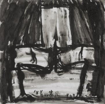 《坐着的家长》 59x59cm 纸本水墨 2014