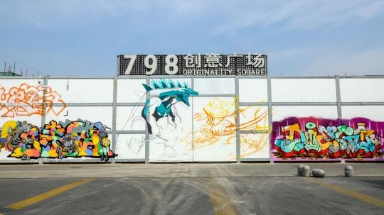 创意广场涂鸦墙