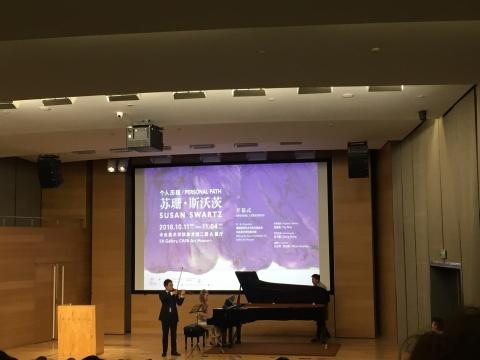 美国钢琴家玛丽·安妮·亨茨曼女士演奏会