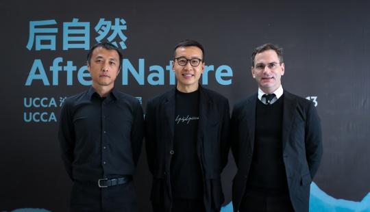 OPEN建筑事务所创始合伙人李虎、阿那亚联合创始人及总裁马寅、UCCA馆长田霏宇