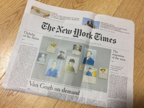 卡特兰的又一个策展亮点,模仿《The New  York Times》的报纸《The New Work Times》,为展览画下完美句号