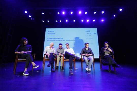 在南京钟山脚下,一场诗歌、当代艺术、影像的跨领域展览