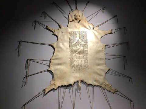 《人之初》310×240cm 木牛皮、钢刀片、麻绳、 2018