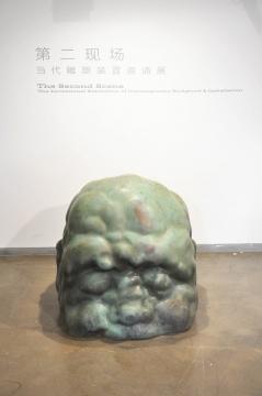 赵能智《NO.11》120×120×120cm铸铜20073/8