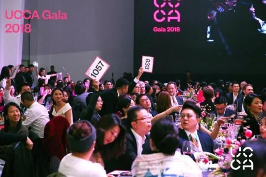 UCCA Gala 2018慈善义拍现场