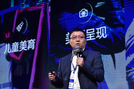 BOE(京东方)副总裁、数字艺术IoT平台事业群联席首席执行官肖军峰
