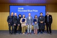 第二届Hyundai Blue Prize 中国青年策展人大奖落幕,魏颖、龙星如获奖