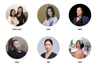 Hyundai Blue Prize2018入围策展人