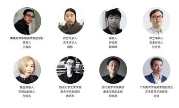 Hyundai Blue Prize2018初审评委