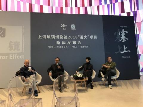 """艺术家刘建华、上海玻璃博物馆馆长张琳、""""退火""""项目艺术总监李力、艺术家孙逊"""
