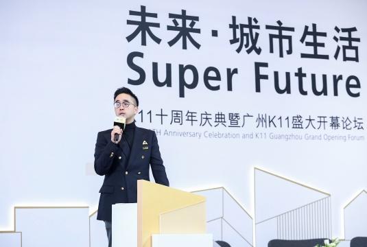 """""""放纵的超体""""开幕当天,K11创始人郑志刚宣布了广州K11盛大开幕及K11十周年庆典"""